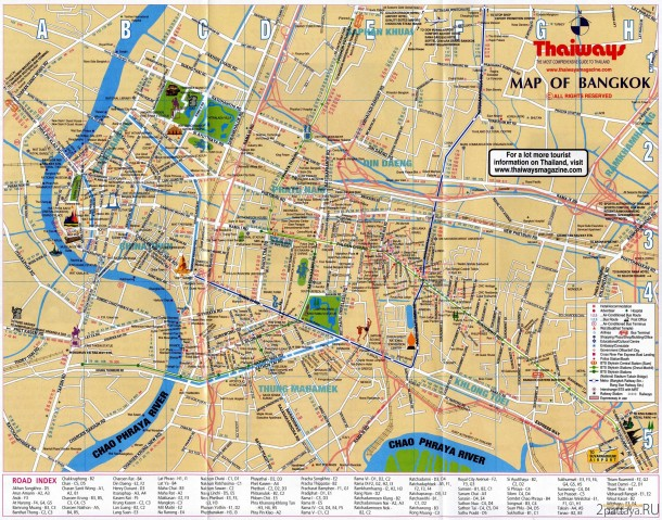 Большая карта Бангкока