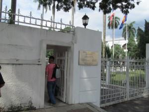 посольство Таиланда в Куала-Лумпуре
