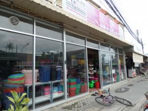 магазин хозтоваров на Пангане