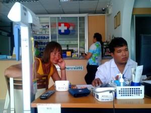 Бангкокский госпиталь