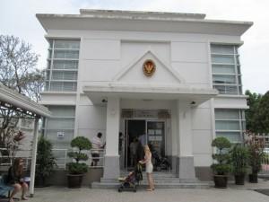 посольство Таиланда