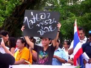 протест в Таиланде