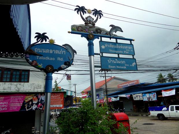 Taladkao Road