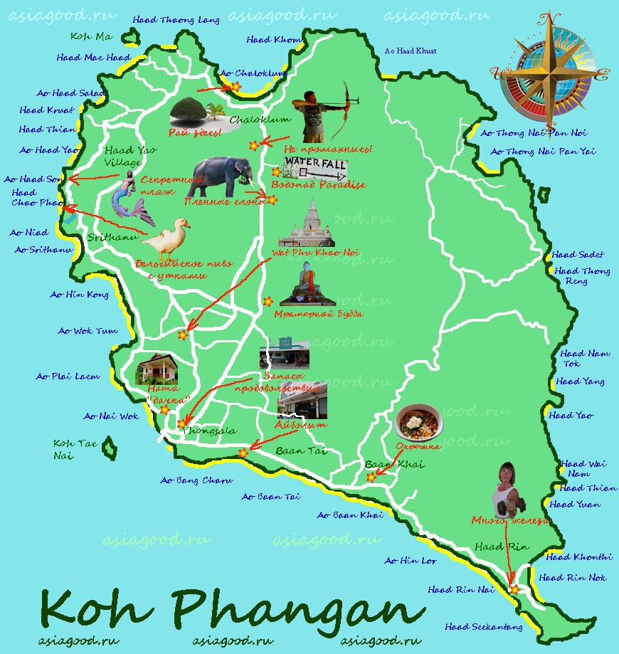 наша карта Пангана