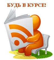 rss-site