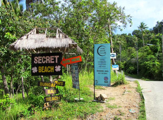 указатель на секретный пляж