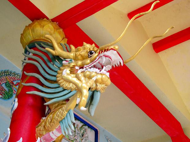 китайский храм на Ко Панган