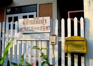 аренда жилья в Хуа Хине