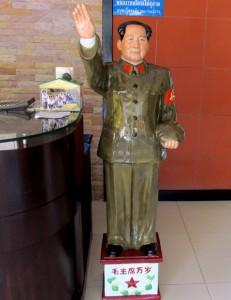 скульптура Мао в отеле Хуа Хина