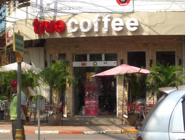кафе в Лаосе