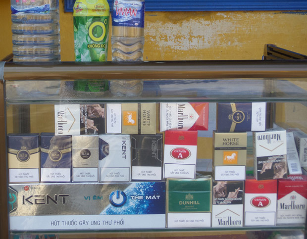 вьетнамские сигареты
