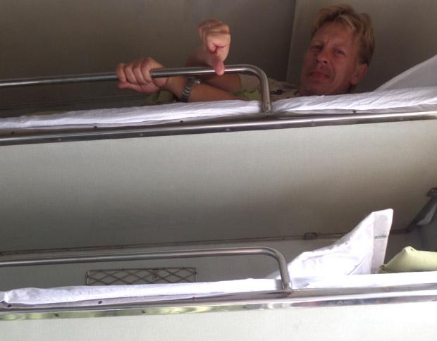 купе вьетнамского поезда