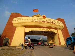 вьетнамская граница