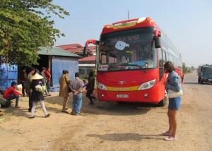автобус в Дананг