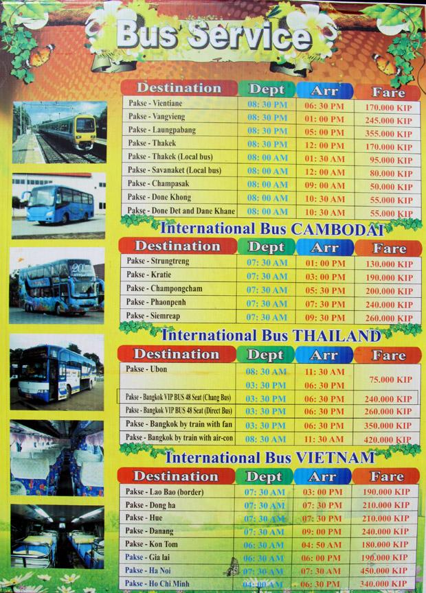 расписание автобусов из Лаоса
