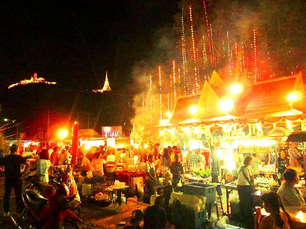 праздник в Петчабури