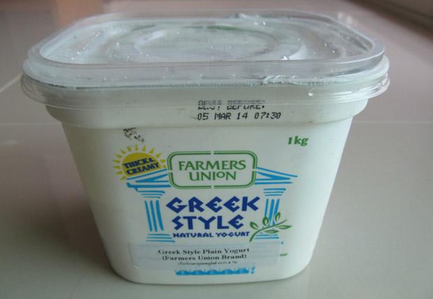 австралийский йогурт
