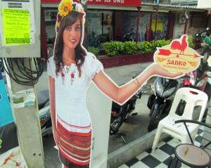 вывеска русского ресторана в Хуа Хине