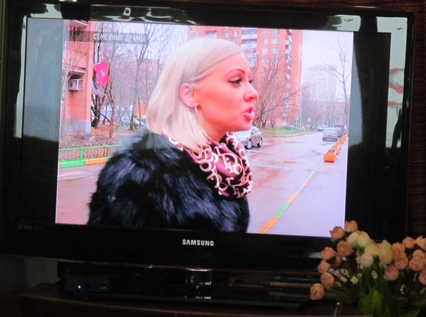 тётка в телевизоре