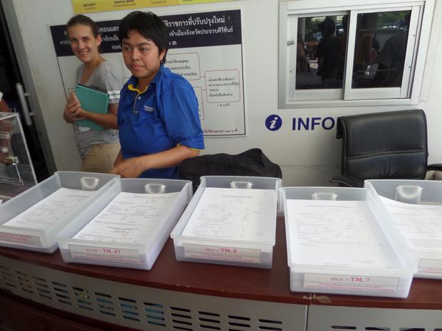 продление визы в Талинаде