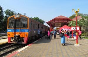 поезд в Хуа Хине
