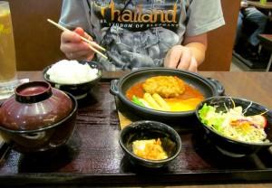 японский ресторан в Хуа Хине