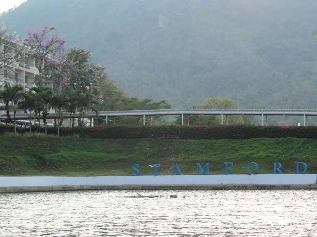 университет в Хуа Хине