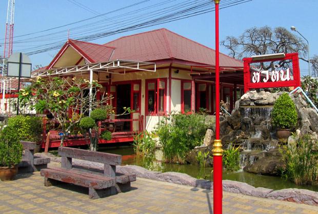 кофейня в Хуа Хине