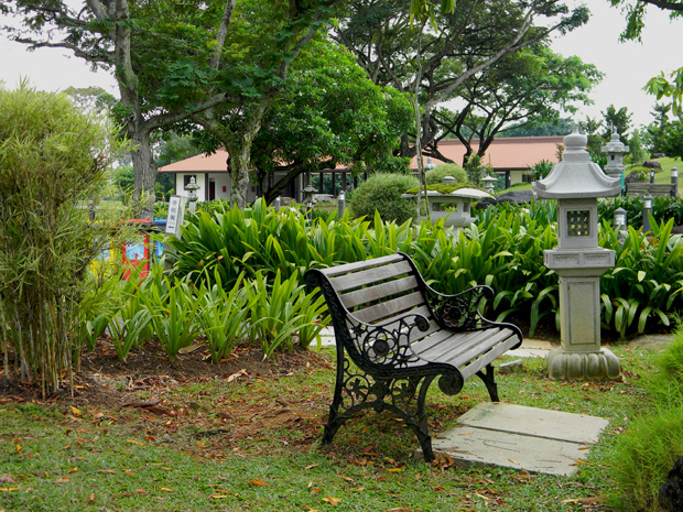 японский парк в сингапуре