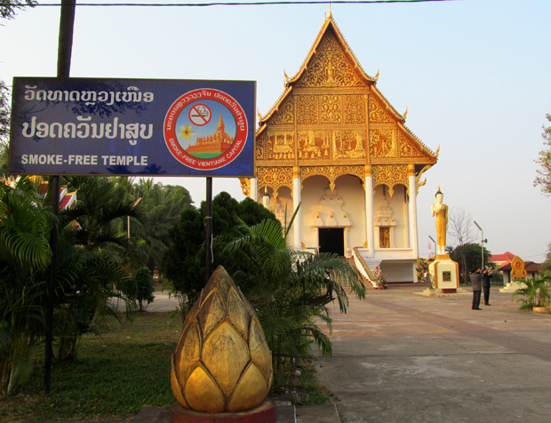 Золотая ступа в Лаосе