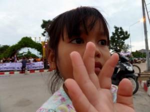 оппозиция Таиланда