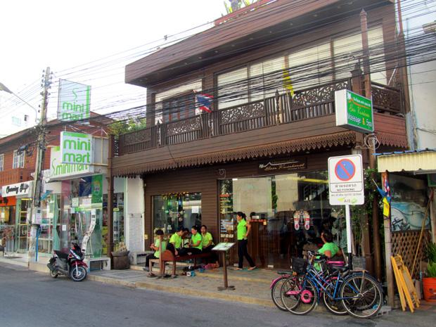 услуги в Хуа Хине