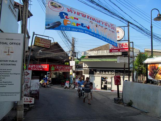 улицы Хуа Хина