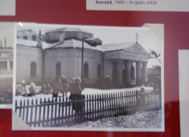 фото из музея оккупации