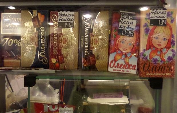 шоколад в Латвии