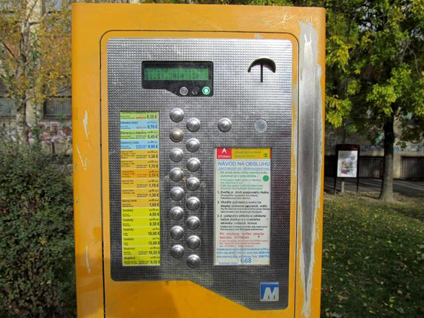 автомат продажи автобусных билетов