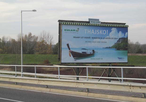 реклама авиарейсов в Таиланд
