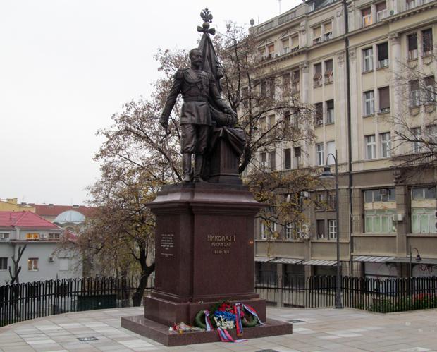 памятник царю в Белграде