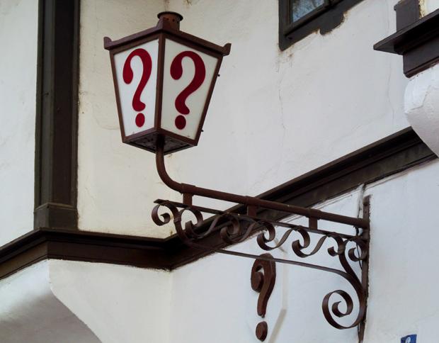фонарь в Белграде
