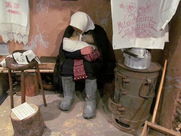 музей оккупации лиепаи