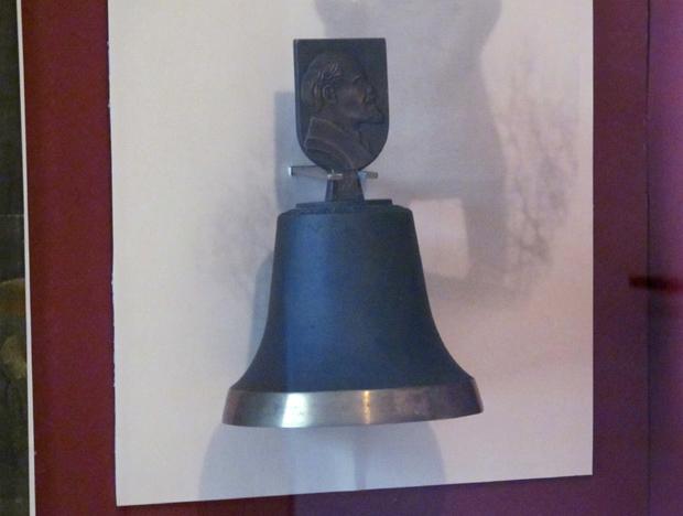 музей оккупации Липаи