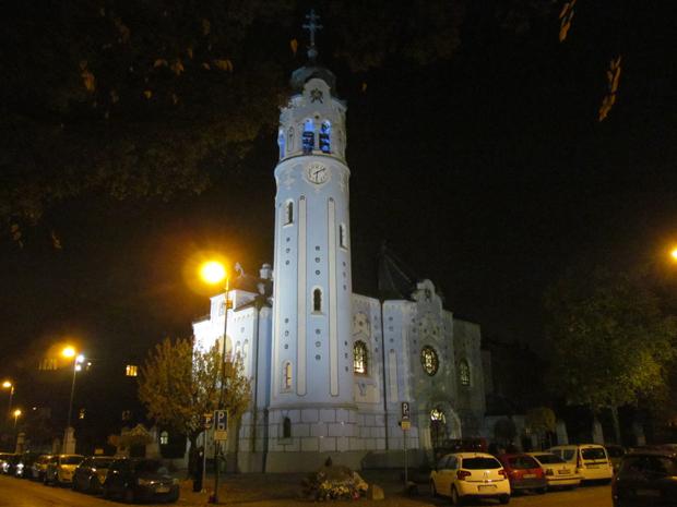 Голубая церковь
