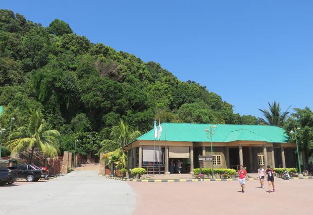 регистрация на входе в национальный парк