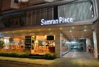 отели в центре Бангкока