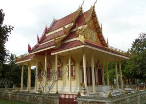храм Maduea Wan