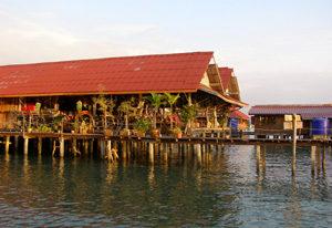 Банг Бао