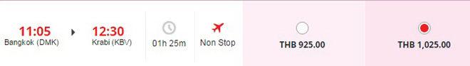 билеты Lion Air