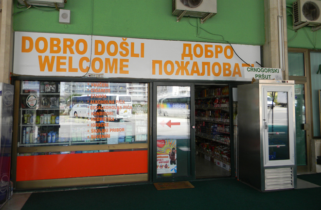 автовокзал в Будве
