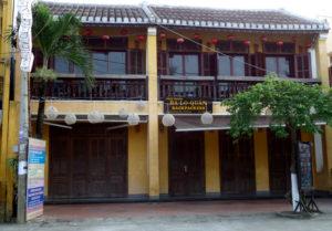 дешевый отель во Вьетнаме
