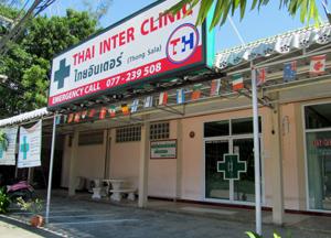 клиника в Таиланде